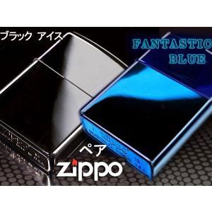 zippo ジッポー ライター ペア No.150 チタンコーティング ブラック サファイアブルー|fnetscom