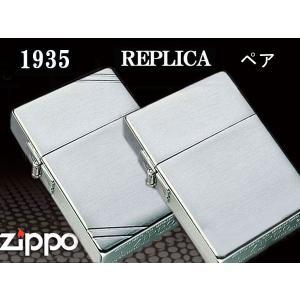 1935レプリカzippoライター ジッポー ペア 完全復刻1935Replica×サイドカット|fnetscom