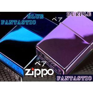 zippo ジッポー ライター ペア サファイアブルー×PVD加工 パープル アビスAbyss 24747|fnetscom