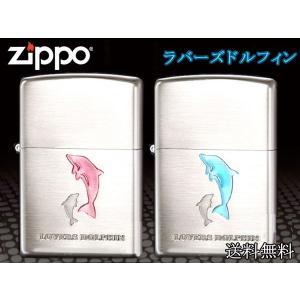 zippoライター ジッポー ペア Lovers Dolphin ラバーズ・ドルフィン ブルー 青 ピンク|fnetscom