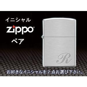 zippoライター ジッポー ペア イニシャル initial シンプル R〜Y|fnetscom