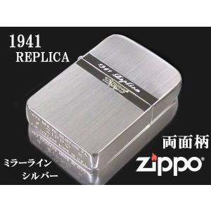zippoライター ジッポー1941 復刻版 レプリカ Mirror Line ミラーライン SV シルバー|fnetscom
