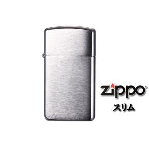 zippo ジッポー ライター スリム サテーナ|fnetscom