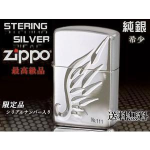 zippo ジッポー ライター 限定品 STERLING純銀スターリングシルバー ウイング シリアルNo入り|fnetscom