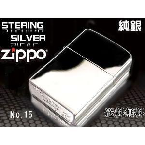 zippo ジッポー ライター STERLING 純銀 スターリングシルバー ミラーNO.15|fnetscom