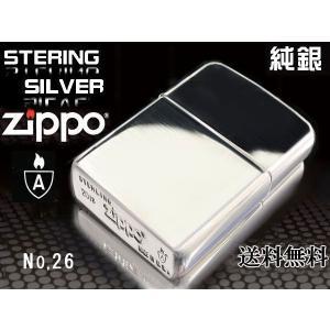 zippo ライター アーマー armor STERLING 純銀 スターリングシルバー アーマーミラーNO.26|fnetscom