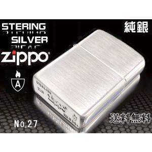zippo ジッポー ライター アーマー armor STERLING 純銀 スターリングシルバー アーマーサテーナ NO.27|fnetscom