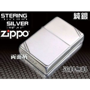 zippoライター ジッポー STERLING 純銀スターリングシルバー フラットタイプ #14 鏡面|fnetscom