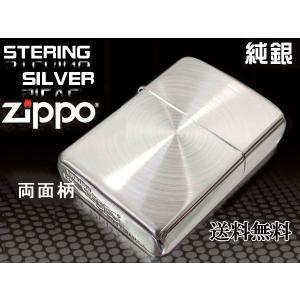 zippoライター ジッポー STERLING 純銀スターリングシルバー NO.15 SPIN MODEL スピンモデル|fnetscom