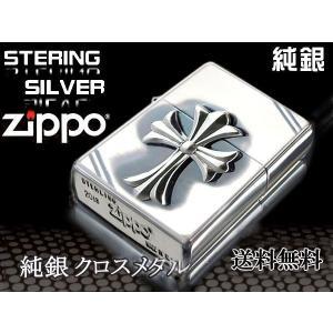 zippoライター ジッポー STERLING 純銀スターリングシルバー フラットタイプ #14 クロスメタル|fnetscom