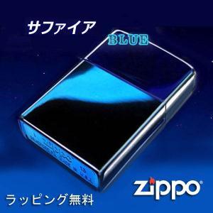 特価ジッポ ジッポー ZIPPO zippo ライター レギュラー サファイアブルー  あすつく|fnetscom