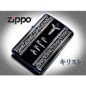 zippo ライター ジッポー レギュラー  ZP スピリッツ オブ ブルー イエス キリスト NO200|fnetscom