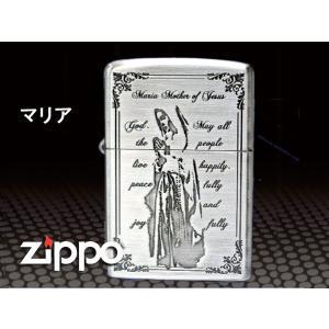 zippo ジッポ ジッポーライター レギュラー マリアジッポー 銀古美 ZIPPO あすつく|fnetscom