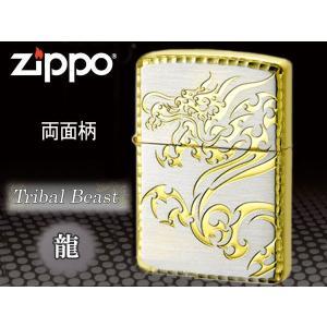 zippo ジッポー ライター レギュラー トライバルビースト 両面加工 リュウ龍 特別価格品|fnetscom