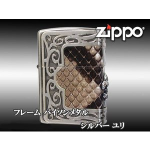 zippo ジッポー ライター レギュラー フレーム パイソン メタル ユリ|fnetscom