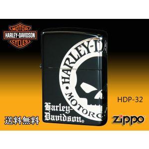zippo ジッポー ライター HARLEY-DAVIDSON ハーレーダビットソン HDP-32|fnetscom