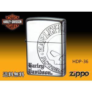zippo ジッポー ライター HARLEY-DAVIDSON ハーレーダビットソン HDP-36|fnetscom