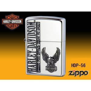 zippo ジッポー ライター HARLEY-DAVIDSON ハーレーダビットソン HDP-56|fnetscom