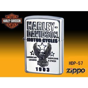 zippo ジッポー ライター HARLEY-DAVIDSON ハーレーダビットソン HDP-57|fnetscom