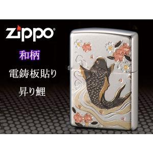 zippo ジッポー ライター レギュラー 和柄 電鋳板 昇り鯉 シルバー|fnetscom