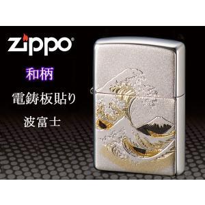 zippo ジッポー ライター レギュラー 和柄 電鋳板 波富士 シルバー|fnetscom