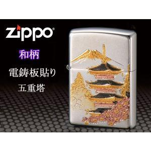 zippo ジッポー ライター レギュラー 和柄 電鋳板 五重塔 富士 桜 シルバー|fnetscom