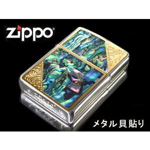 zippo ジッポー ライター レギュラー ウェスタンシリーズ 2GW-SHELL ゴールド シェル|fnetscom