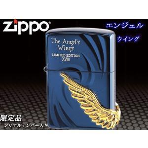zippo ジッポー ライター レギュラー 限定シリアルナンバー入り ANGEL'S WINGS エンジェルウイング18 PAW-118BLG 青 ゴールドメタル|fnetscom