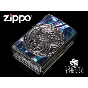 zippo ジッポー ライター レギュラー シェルシリーズ 2BKSHELL-ENP エンペラー フ...