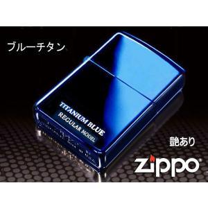 高い硬度で、傷がつきにくいチタンシリーズ。 表の「TITANIUM BLUE」がシンプルな印象に華や...