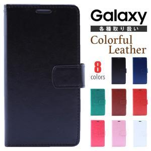 Galaxy S9 SC-02K SCV38 S10 SC-03L SCV41 ケース 手帳型 カバ...