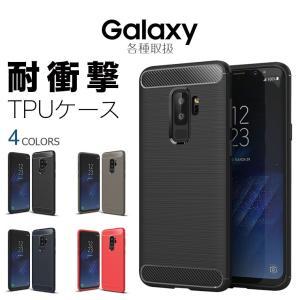 品名 Galaxy S9 S10 S9+ S9Plus S10+ S10Plus PLUS + ケー...