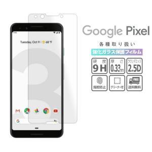 【品名】 Google Pixel 3 a PIXEL3 pixel3a ガラスフィルム ケース カ...