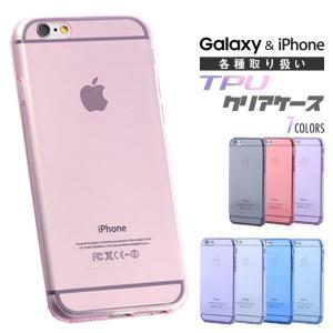 【品名】 iPhone 8 7 6 6S Galaxy S9 S8 PLUS S8+ S7 S6 e...