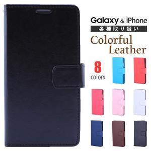 【品名】 iPhone 8 7 6 Galaxy S7 S6 edge レザー ケース 手帳型 カバ...