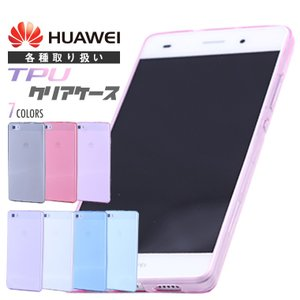 Huawei novalite P9lite nova P9 GR5 P8lite LUMIERE ...