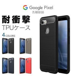【品名】 Google Pixel 3 XL a ケース TPU カバー ソフト 耐衝撃 薄型 スマ...