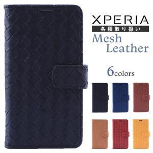 Xperia XZ1 XZ1 Compact ケース 手帳型 Xperia XZ XZs Z3 Z4...