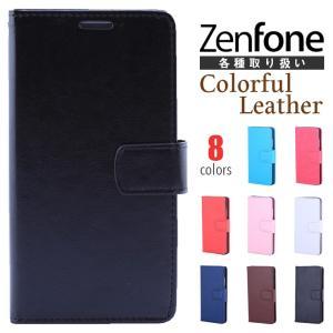 Zenfone 2 3 4 5 5Z Laser GO Zenfone MAX Pro M1 Liv...