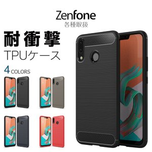 Zenfone 5 5Z 5Q 6 MAX M1 M2 Live L1 ケース TPU カバー ソフ...
