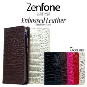 【品名】 Zenfone 2 3 Laser GO ケース 手帳型 スリム カバー Zenfone2...