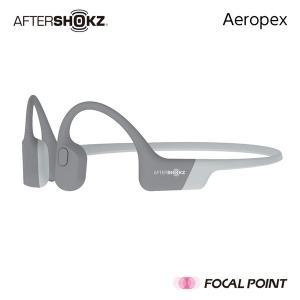AfterShokz Aeropex 骨伝導 ワイヤレス ヘッドホン 26g 正規輸入品 送料無料|focalpoint|12