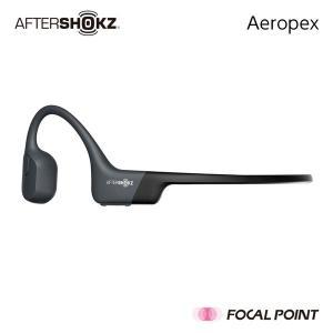 AfterShokz Aeropex 骨伝導 ワイヤレス ヘッドホン 26g 正規輸入品 送料無料|focalpoint|04