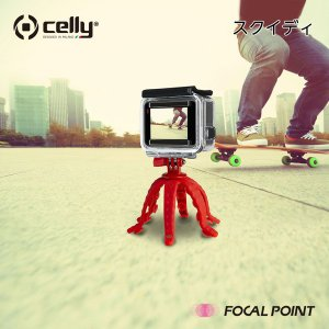 celly SQUIDDY New スクイディ イカ型万能フレキシブルホルダー スマホ スタンド マウント 全3種 送料無料|focalpoint|07