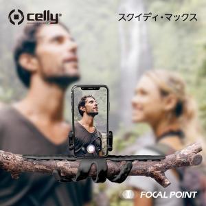 自撮り棒 celly SQUIDDY Max イカ型万能フレキシブルホルダー 全3種|focalpoint|08