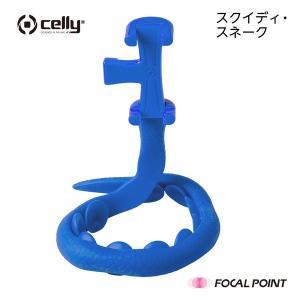 自撮り棒 celly SQUIDDY Snake ヘビ型万能フレキシブルホルダー 全3種|focalpoint|03