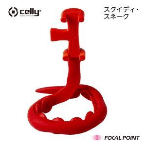 自撮り棒 celly SQUIDDY Snake ヘビ型万能フレキシブルホルダー 全3種|focalpoint|04