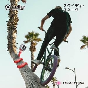 自撮り棒 celly SQUIDDY Snake ヘビ型万能フレキシブルホルダー 全3種|focalpoint|07