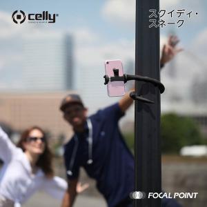 自撮り棒 celly SQUIDDY Snake ヘビ型万能フレキシブルホルダー 全3種|focalpoint|08