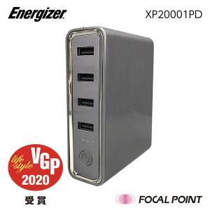 モバイルバッテリー Energizer XP20001PD TYPE-C POWER BANK 20,000mAh 大容量 ハブ PSE|focalpoint